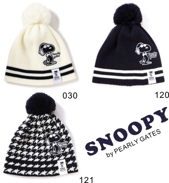 【NEW】【SNOOPY×PEARLYGATES】スヌーピーbyパーリーゲイツネイビースヌーピーREUNITEDボンボンニットキャップ =JAPAN MADE=8287007/18D【SNOOPY】