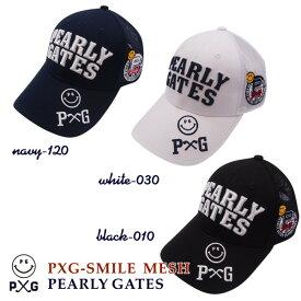 【WEB限定・NEW】PEARLY GATES P×G SMILE MESHパーリーゲイツP×Gスマイル WEB限定 メッシュキャップ641-0987015/20B【PG-EDITION】【P×G】