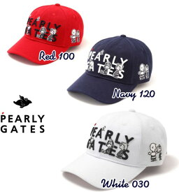【NEW】【SNOOPY×PEARLYGATES】スヌーピー by パーリーゲイツスヌーピーコラボ SNOOPY×PGロゴキャップ053-0287014/20D【SNOOPY】