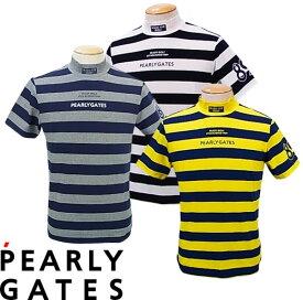 【NEW】PEARLY GATES パーリーゲイツ接触冷感・UVカット ソルディフェンダーメンズ ボーダー半袖モックシャツ=JAPAN MADE= 053-1267703/21C
