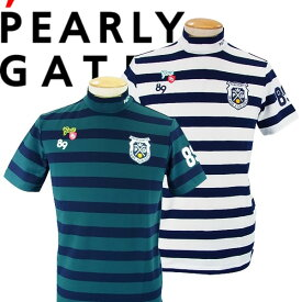 【NEW・WEB限定】PEARLY GATES POP & TRAD パーリーゲイツ メンズボーダー半袖モックシャツ =JAPAN MADE=641-1967101/21A【PG-EDITION】