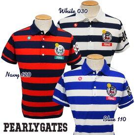 【NEW】PEARLY GATES CLUB SMILY EDITIONパーリーゲイツ・クラブスマイリーエディション吸汗速乾UVケア・メンズ ボーダー半袖ポロシャツ =JAPAN MADE=641-0960004/20A【PG-EDITION】
