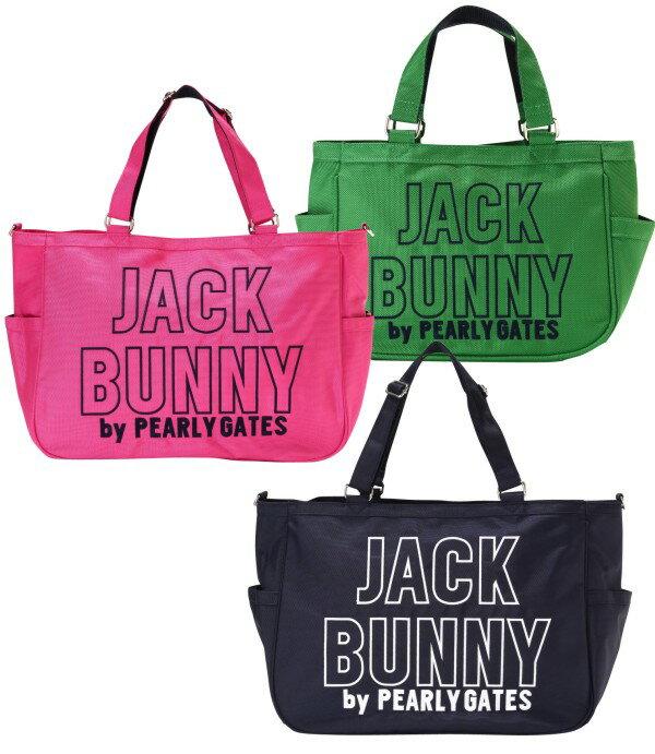 【NEW】Jack Bunny!! by PEARLY GATES ジャックバニー ポップカラー定番系BIGトートバッグ ショルダー付 262-6981831/16D