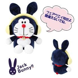 【NEW! PLAY with ドラえもん】Jack Bunny!! by PEARLY GATESジャックバニー ノリノリ!ドラえもんぬいぐるみヘッドカバーフェアウェイウッド用262-1984811/21C