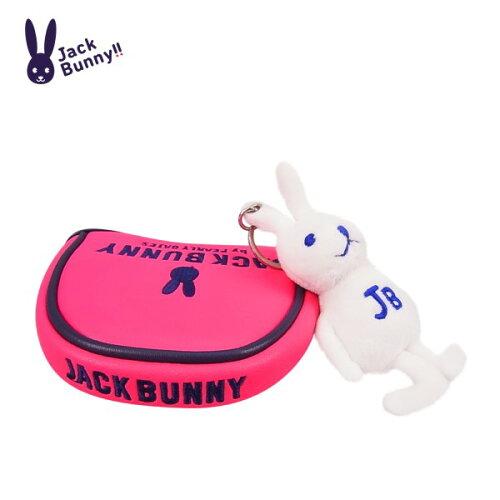 【NEW】JackBunny!!byPEARLYGATESラビットチャーム付き2ボール(大型マレット)パターカバー