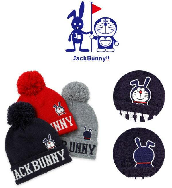 【NEW! PLAY with ドラえもん】Jack Bunny!! by PEARLY GATESジャックバニー I LOVE JB ドラえもんボンボンニットキャップ 262-8187001/17D