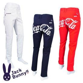 【NEW】Jack Bunny!! by PEARLY GATESジャックバニー Coca-Cola コカ・コーラ!BIGロゴ バックプリント ハイパーストレッチメンズ ツイルパンツ 262-1131511/21B