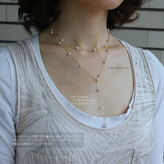 akoya sea pearls 4-4.5mm 90CM long necklace K18YG&K14WG