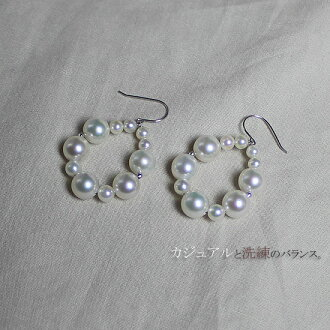 akoya sea pearl earrings K14WG