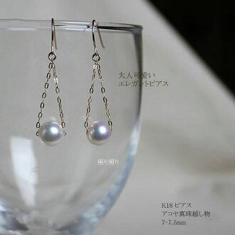 Akoya海水珍珠7-8mm 優美珍珠 耳环K18黄金/K14白金