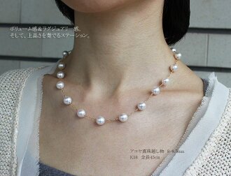 Akoya pearl necklace 8-8.5mm K18YG&K14WG