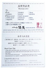 【真珠】【アコヤ真珠】【珊瑚】【真珠ネックレス】K18ミラーボールY字ネックレスパール【パールネックレス】