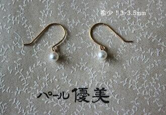 日本akoya海水珍珠双层手链4-4.5mm K18 耳环3-3.5mm