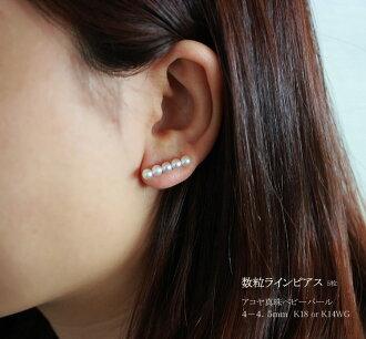Akoya pearl earrings few grains limp as 3-3.5mm or 4-4.5mm 2 size K18/K14WG