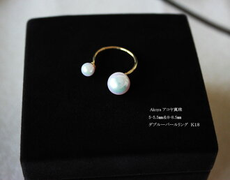 akoya sea pearl double pearl ring 5-5.5mm&8-9mm K18