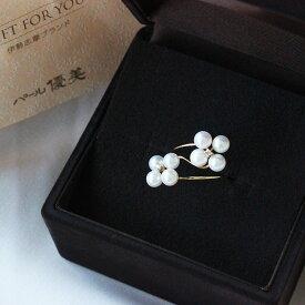 akoya 海水真珠【アコヤ真珠】【真珠】【4.5-5mm】【K18 リング】【FLOWER リング【DIA】【ホワイトピンク】【お買い得価格】【新作】【製品保証】