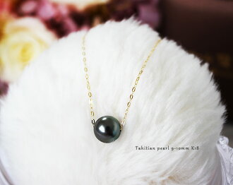 Tahiti Black Butterfly Pearl 9-10mm K18YG or K14WG  necklace