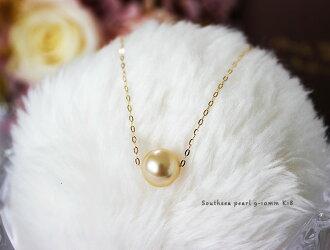 南洋珍珠天然金黄色9-10mm K18 项链