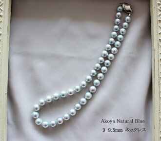 akoya海水珍珠 天然藍灰色 9-9.5mm 全珠款項鏈