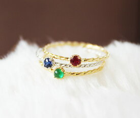K18 or K18WG RUBY or SAPPHIRE or EMERALD リング一粒 ルビー or サファイア orエメラルド ring R0.07ct S0.07ct E0.07ct