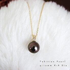 K18 黒蝶真珠 9-10mm DIA ネックレス ダイア tahitian pearl necklace D0.03ct 3pcs