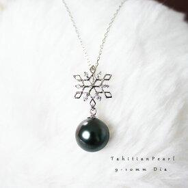 黒蝶真珠 9-10mm DIA K14WG/K18YG ネックレス ダイア tahitian pearl necklace D0.06ct 6pcs