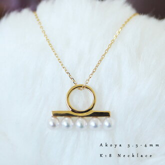 K18 Akoya pearl 3.5-4mm baby pearl mini ring necklace akoya necklace