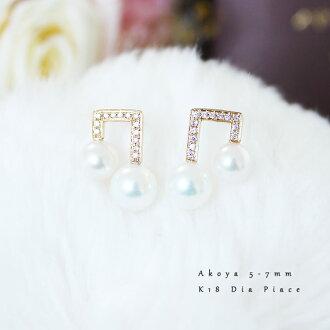 K18 Akoya pearl L-form DIA pierced earrings diamond akoya L-form piace D0.08ct 26pcs