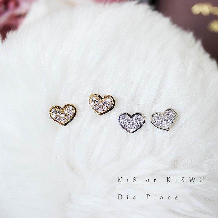 K18YG or K18WG DIA ピアスハート ダイア piace D0.12ct 20pcs