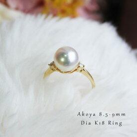 K18YG アコヤ真珠8.5-9mm DIA リングダイア akoya pearl ring D0.05ct 2pcs