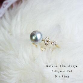 K18YG アコヤ真珠8-8.5mm アンカー DIA リングダイア akoya pearl ring D0.07ct 14pcs