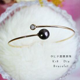 K18YG 黒蝶真珠9-10mm DIA バングルブレスレットダイア tahichian pearl bracelet D0.04ct 1pcs