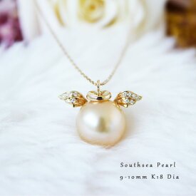 K18 南洋真珠 9-10mm DIA ネックレス ダイア southsea pearl necklace D0.028ct 12pcs