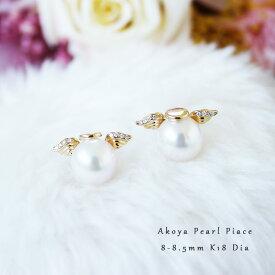 K18 あこや真珠 Angel pearl DIA ピアスダイア akoya piace D0.04ct 16pcs