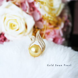 K18 南洋真珠 9-10mm DIA ネックレス ダイア southsea pearl necklace D0.208ct 69pcs