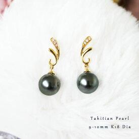 K18 タヒチ黒蝶真珠 Wing pearl DIA ピアスダイア Tahitian Pearl piace D0.036ct 6pcs
