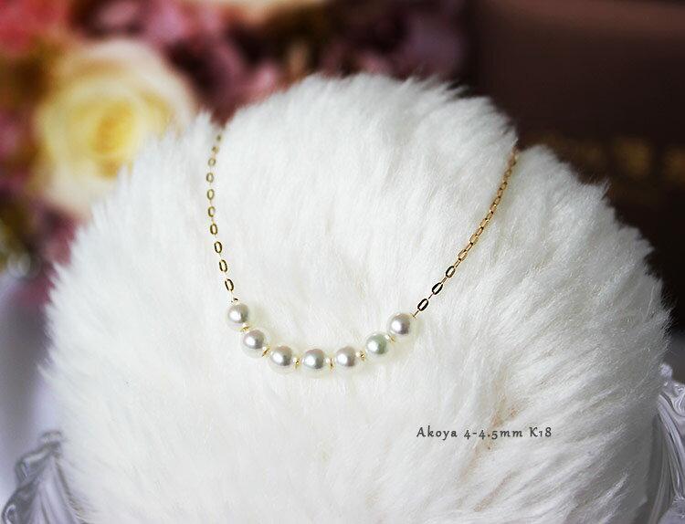 アコヤ真珠 あこや akoya K18/K14WG ベビーパール pearl 4-4.5mm/6.5-7mm ステーションネックレス スルーネックレス アコヤ あこや真珠 真珠 ホワイトピンク パール ネックレス 真珠ネックレス Y字 シンプル おしゃれ かわいい 上品 プレゼント 贈り物