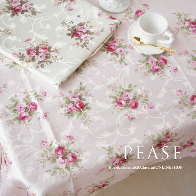 Elegant Rose Tablecloth 100 × 100 Cm Pink / Cream Repellent Water  Processing Flower Cute Topu2011cross Kitchen
