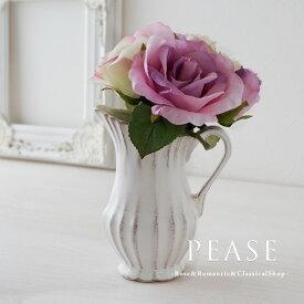 フラワーベース ピッチャー アンティーク調 ホワイト 白 シンプル 花瓶 フラワーポット 花入れ おしゃれ インテリア 薔薇雑貨 バラ雑貨 姫系雑貨 エレガント雑貨