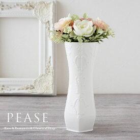 花瓶 ジュール フラワーベース ホワイト 白 花器 フラワーポット シンプル かわいい おしゃれ インテリア