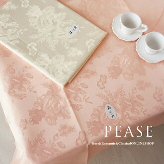 Cute Pink and Cream water rose gadgets Rosella guard woven tablecloth 135 x 180 cm