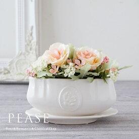 フェミニン フラワーベース ホワイト 白 シンプル 花瓶 フラワーポット 花入れ おしゃれ かわいい フェミニン 陶器 インテリア ギフト プレゼント 贈り物 母の日 薔薇雑貨 バラ雑貨 姫系雑貨 エレガント雑貨