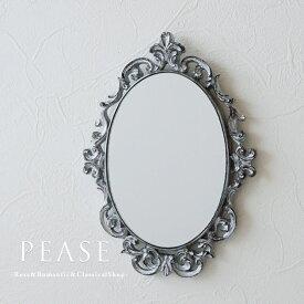 鏡 3way 卓上 壁掛け ミラートレイ ミロワール デコラティブ ミラー アンティーク調 かわいい おしゃれ インテリア 薔薇雑貨 バラ雑貨 姫系雑貨