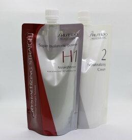 資生堂プロフェッショナル 縮毛矯正剤 クリスタラジングストレートα 1剤H(ハードタイプ)2剤クリームタイプ[1剤、2剤各400g]