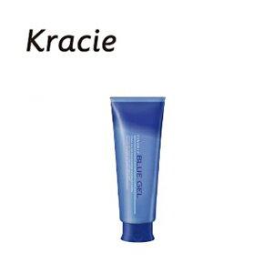 クラシエ カバーアップ ブルージェル スタイリング剤 (白髪用) 160g