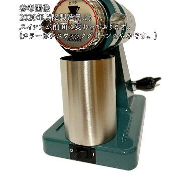 [入荷しました!]Kalita(カリタ)電動コーヒーミルナイスカットGタスカンブルー(CAFEL'ETOILEDEMERオリジナルカラー)【送料無料】[2020年製造品]