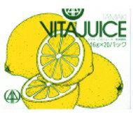 玉樹 タマキ ビタジュース [20袋入り] 【送料無料】