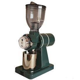Kalita(カリタ) 電動コーヒーミル ナイスカットG ケスウィックグリーン (限定カラー)[2021年製造品]