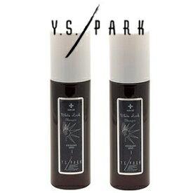 Y.S.PARK [ワイエスパーク] ホワイトルック シャンプー [200ml] ×2本セット