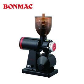 【在庫あり】BONMAC (ボンマック) コーヒーミル ブラック BM-250N 【送料無料】